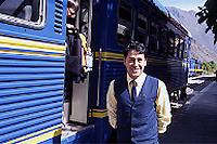 ビスタドーメ列車