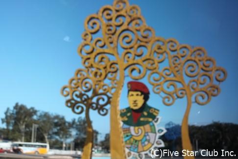 マナグアの象徴Life Tree(マナグア)