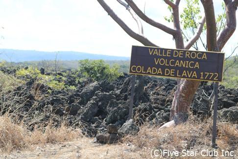 マサヤ火山の溶岩(マナグア)