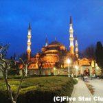 見所が多く親日家も多い!トルコへの旅