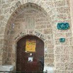 イスラエルの旅<2>テルアビブ~ヤッフォ~カイザリア~アッコ~ティベリア(ガリラヤ湖畔)