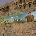 リビア・チュニジア旅行記