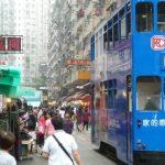 いや・・・ひと粒で何度もおいしい海外マラソンツアー<香港島トラムツアー編>