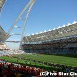 子供の頃からの憧れの大舞台!サッカーワールドカップ観戦ツアー(南アフリカ)