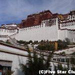 地上4000メートルの聖なる土地 チベットへ ~中国~
