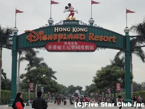 大人も楽しめる夢の国へ!香港ディズニーランド(ランタオ島)とグルメ&ショッピング天国香港(九龍島)へ!ただそこにはたくさんのトラップが・・・。