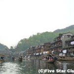 いにしえの美しき中国を訪ねて。~西安・張家界9日間の旅~