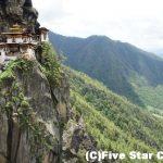 近そうで近くない、少し近い国 ~西ブータン紀行~