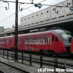 スロベニア・クロアチア鉄道の旅