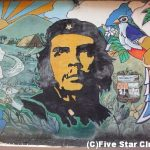 キューバとジャマイカ!ゲバラとレゲエ! ~音楽の旅~