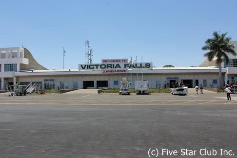 青少年のためのアフリカ入門〜南アフリカ・ジンバブエ・ザンビア・ボツワナ〜