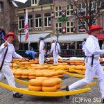 アメリカよりも自由な国? 風車、チューリップ、チーズ ぜーんぶ楽しむ夏のオランダ!