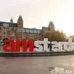 ベルギー・オランダ・ルクセンブルク 食とビールを楽しむ旅