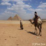 「南エジプトの魅力を探る!ピラミッドだけじゃないエジプト」