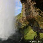 アイスランドとは愛すランドのことでした。