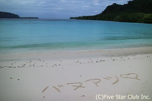 こんなにバヌアツって楽しめるの?女子1人旅・南太平洋へゆく!ニューカレ&バヌアツ☆