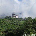 ブータンで温泉&トレッキング