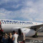 飛んでイスタンブール2016春