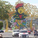 <ノ・エンティエンド・ビエン・エスパニョール!!ニカラグア・グアテマラ2国で4つの世界遺産探訪>